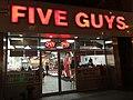 Five Guys Manhattan (24404895580).jpg
