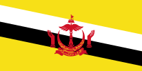 Flag of Brunei.svg