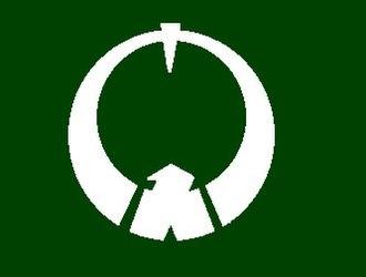 Nasu, Tochigi - Image: Flag of Nasu Tochigi