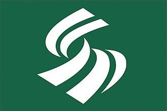 Shimada, Shizuoka - Image: Flag of Shimada Shizuoka