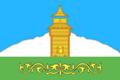 Flag of Tashtypsky selsovet (Khakassia).png