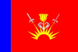 Znamensk, Astrakhan Oblast - Image: Flag of Znamensk (Astrakhan oblast)