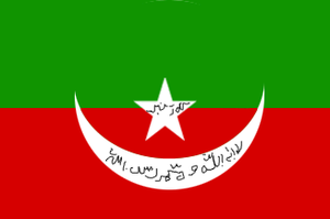 Khanate - Image: Flag of the Khanate of Kalat