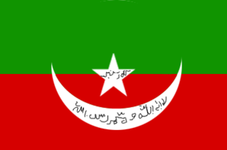 Khanate of Kalat - Image: Flag of the Khanate of Kalat