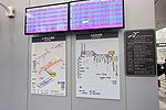 Flight information display system, floor plan and route map at Taoyuan Metro Taipei Main Station 20170318.jpg