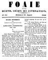 Foaie pentru minte, inima si literatura, Nr. 35, Anul 1840.pdf