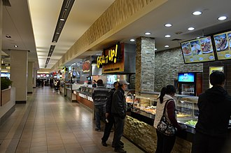 Fairview Mall - Image: Food Court Fairview Mall