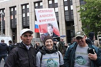 "Oleg Sentsov - Anti-Putin rally in Moscow, 10 June 2018. Participants are wearing ""Free Sentsov"" T-shirts."