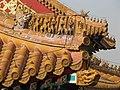 Forbidden City, Beijing - panoramio - danmairen (2).jpg
