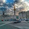 Freedom Square Tbilisi.jpg