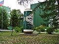 Frunzenskiy rayon, Yaroslavl', Yaroslavskaya oblast', Russia - panoramio (7).jpg