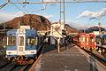 Fuji-Kyuko-Otsuki-Station-01.jpg