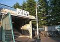 Fukushima Kotsu Iizaka Line Izumi west exit.jpg