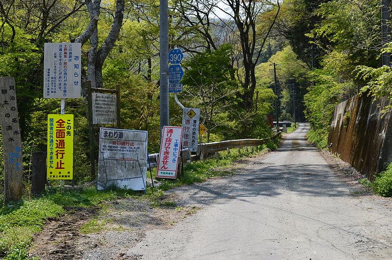File:Fukushima prefectural road 390 (Saibachi-Maryama line) in Tabitomachi Saibachi,Iwaki city.JPG