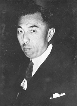 Fumimaro Konoe suit