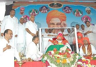 V. S. Acharya - Dr.V.S Acharya (centre) at a function.