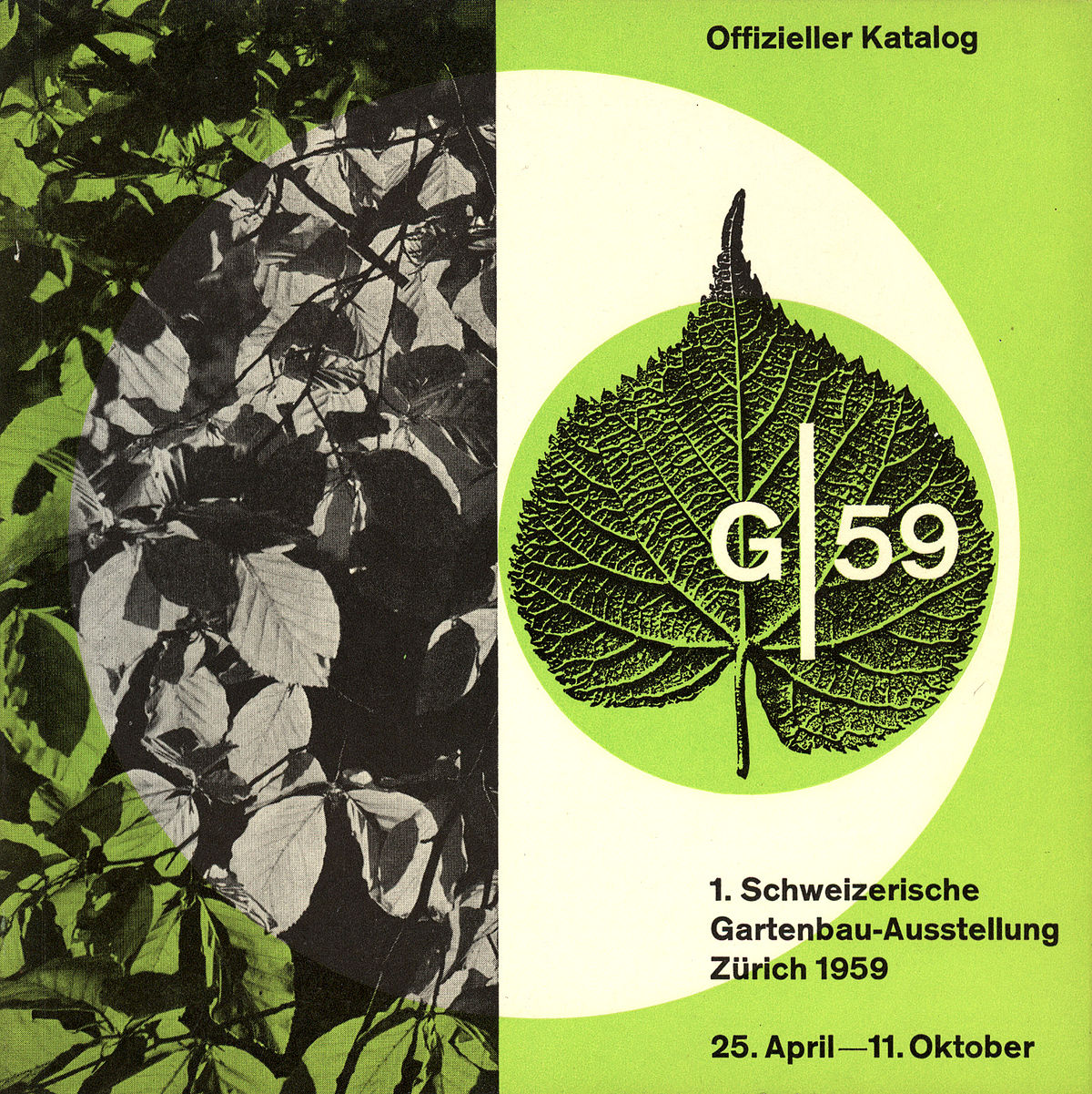 Exhibition Plan D : G st swiss horticulture exhibition wikipedia