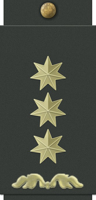 Polkovnik - Image: GAF army colonel