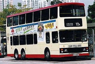 九巴非空調巴士於2012年5月9日起全面退役。 (圖片:DP5480@Wikimedia)