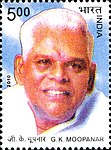 GK Moopanar 2010 stamp of India.jpg