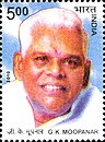 GK Moopanar 2010 stamp of India.jpg