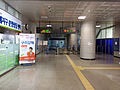 Galmae Station 20131228 111722.JPG