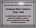Gedenktafel Wallstr 3 (Mitte) Friedrich Ferdinand Albert Schwartz.jpg