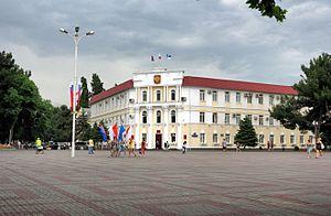 Gelendzhik - Gelendzhik town administration building