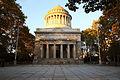 General Grant Tomb Exterior.jpg