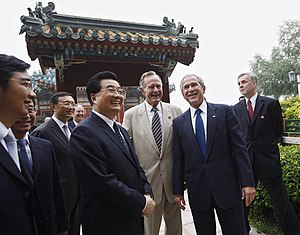 Hu Jintao - Hu with George H. W. Bush and George W. Bush in Beijing, August 10, 2008