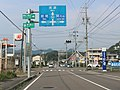 Gifu Prefectural Road Route 94 and Route 418.jpg