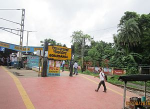 Gobardanga - Gobardanga railway station