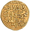 Gold dinar of Lajin.jpg