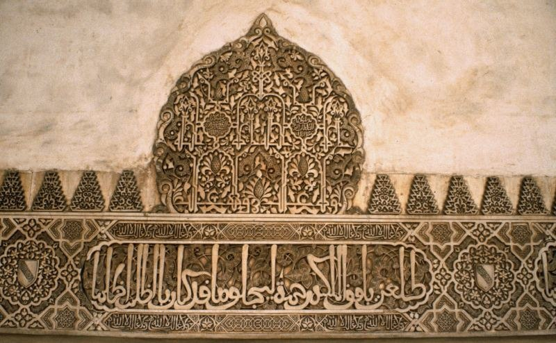 Granada Alhambra Detail