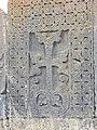 Gravestones and Khatchkars in Noraduz Cemetery 10.jpg