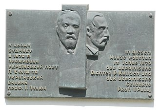 """Panteleimon Kulish - The scripture on the relief says: """"In 1870 in this house lived the Ukrainian poet P.Kulish and the Ukrainian scientist Prof. I.Pulyui."""" (Both in German and Ukrainian)"""