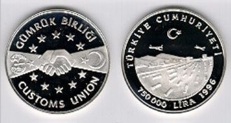 European Union–Turkey Customs Union -  Commemorative Turkish coin for EU-Turkey customs union