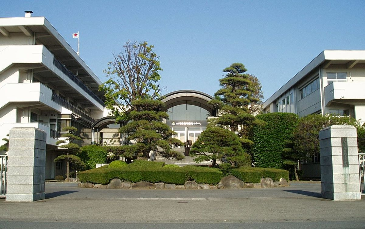 群馬 県立 前橋 高等 学校