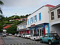 Gustavia, Saint Barthélemy (St. Barts) Caribbean, Fr.Caribe, West Indies - panoramio (9).jpg