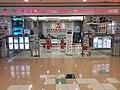 HK 上環 Sheung Wan 信德中心 Shun Tak Centre mall morning August 2019 SSG 39.jpg