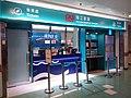 HK 上環 Sheung Wan 信德中心 Shun Tak Centre mall morning August 2019 SSG 71.jpg