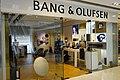 HK 中環 Central 國際金融中心 IFC Mall shop Bang & Olufsen July 2021 S64 27.jpg