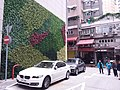 HK 灣仔 Wan Chai 太原街 Tai Yuen Street January 2019 SSG 11 麥加力歌街 McGregor Street.jpg