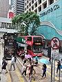 HK 香港電車 Hongkong Tramways 德輔道中 Des Voeux Road Central the Tram 120 view July 2019 SSG 13.jpg