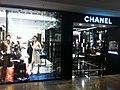 HK Admiralty 太古廣場 Pacific Place shop CHANEL window Aug-2011 ip4.jpg