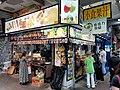 HK CWB 銅鑼灣 Causeway Bay 景隆街 Cannon Street shops near 謝斐道 Jaffe Road April 2020 SS2 07.jpg