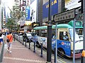HK CWB Great George Street sign minibus May-2012.JPG