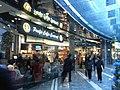 HK Central 中環中心 The Center mall interior shop Pacific Coffee Company.jpg