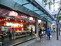 HK Chai Wan Hing Wah Plaza Wan Tsui Lane shop Eat East evening Sept-2012.JPG