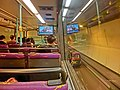 HK Hung Hom 康莊道 Hong Chong Road tunnel bus view 香港海底隧道 Cross-Harbour Tunnel n car interior Mar-2013.JPG